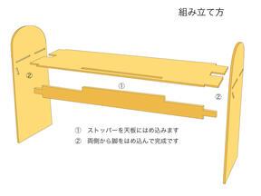 ノートPC&タブレット用ローテーブル