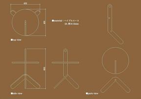 ASHIKA TABLE